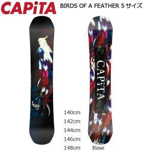 18 CAPITA BIRDS OF A FEATER キャピタ バード オブ ア フェザー 5サイズ 17-18 2017-18|extreme-ex