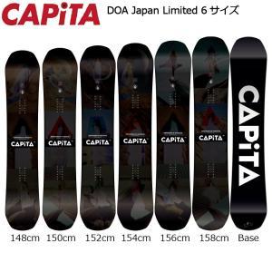 18 CAPITA D.O.A Japan Limited キャピタ ディーオーエー ジャパンリミテッド 6サイズ 17-18 2017-18|extreme-ex