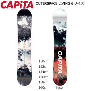 18 CAPITA OUTSPACE LIVING キャピタ アウタースペース リビング 5サイズ 17-18 2017-18|extreme-ex