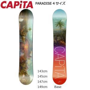 18 CAPITA PARADISE キャピタ パラダイス 4サイズ 17-18 2017-18|extreme-ex