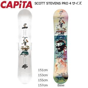 18 CAPITA SCOTT STEVENS PRO キャピタ スコットスティーブンス 4サイズ 17-18 2017-18|extreme-ex