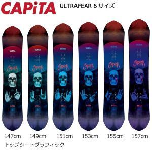 18 CAPITA ULTRAFEAR キャピタ ウルトラフィア 6サイズ 17-18 2017-18|extreme-ex