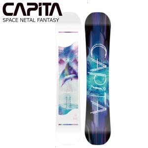 予約商品 5大特典付 19 CAPITA SPACE NETAL FANTASY (W) キャピタ スペースメタル ファンタジー ゼロキャンバー 19Snow スノーボード|extreme-ex