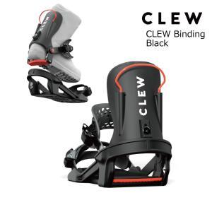 20-21 Clew Binding クルーバインディング Black ブラック ビンディング バインディング スノーボード スノボー スノボ 黒 送料無料 2021 ステップイン extreme-ex