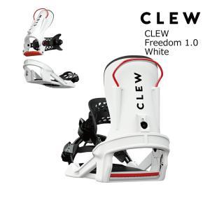 予約商品 21-22 Clew Binding クルー バインディング Freedom 1.0 アップデート バージョン White ホワイト ビンディング スノーボード スノボー スノボ  2122|extreme-ex