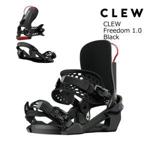 予約商品 21-22 Clew Binding クルー バインディング Freedom 1.0 アップデート バージョン Black フリーダム1.0 ブラック ビンディング スノーボード スノボー|extreme-ex