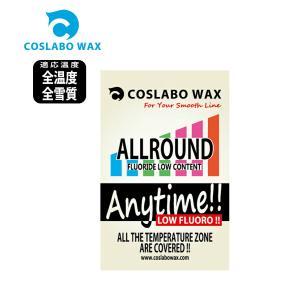 COSLABO Wax All Round (滑走ワックス) コスラボワックス ボードワックス ウインタースポーツ ポスト投函(メール便)|extreme-ex