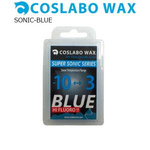 COSLABO Wax SUPERSONICシリーズ BLUE 60g (滑走ワックス) コスラボワックス スポーツ・アウトドア ウインタースポーツ スノーボード メンテナンス|extreme-ex