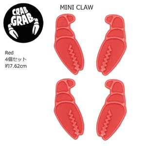 18 CRAB GRAB MINI CLAWS RED クラブグラブ デッキパッド|extreme-ex