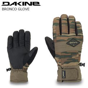 19 DAKINE Bronco Gore-Tex Glove FCM ダカイン ブロンコ ゴアエックス グローブ 18-19 2019|extreme-ex