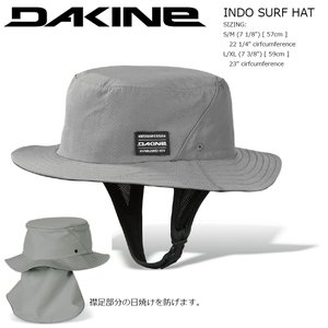 18 DAKINE INDO SURF HAT GRY ダカイン サーフ・海水浴用ハット 襟足日焼け防止|extreme-ex