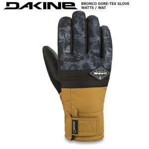 18 DAKINE BRONCO GORE-TEX GLOVE 2カラー ダカイン ゴアテックス ブロンコ グローブ スノーグローブ 17-182017 2017-18|extreme-ex