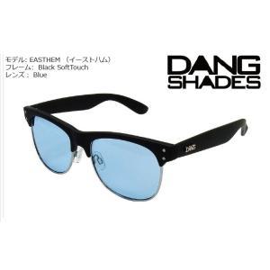 DANG Shades EASTHAM Black Soft x Blue Lens vidg00283 カラーレンズ トイサングラス ダン・シェイディーズ|extreme-ex