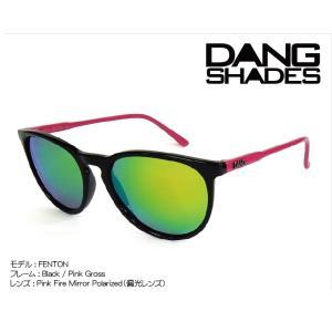 DANG Shades FENTON 偏光レンズ Black / Pink Gross x Pink Fire Mirror Polarized vidg00261ミラーレンズ トイサングラス ダン・シェイディーズ|extreme-ex