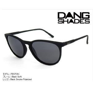 DANG Shades FENTON 偏光レンズ Black Soft x Black Smoke Polarized vidg00257 ミラーレンズ トイサングラス ダン・シェイディーズ extreme-ex