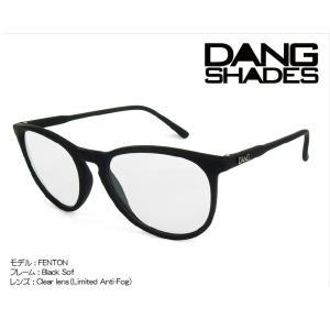 DANG Shades FENTON Black Soft x Clear lens (Limited Anti-Fog) vidg00260 クリアレンズ トイサングラス ダン・シェイディーズ|extreme-ex