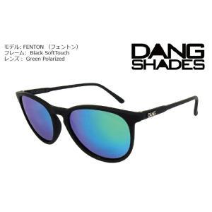 DANG Shades FENTON 偏光レンズ Black Soft x Green Mirror Polarized Lens vidg00294 ミラーレンズ トイサングラス ダン・シェイディーズ extreme-ex