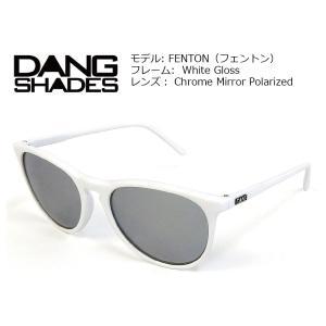 DANG Shades FENTON 偏光レンズ White Gloss x Chrome Mirror Polarized Lens vidg00295 ミラーレンズ トイサングラス ダン・シェイディーズ|extreme-ex