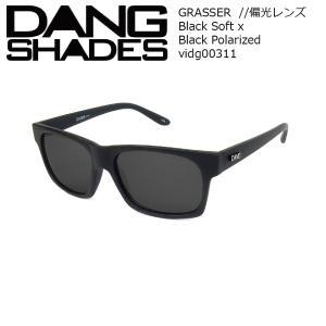 DANG Shades GRASSER 偏光レンズ Black Soft x Black Polarized vidg00311 トイサングラス ダン・シェイディーズ|extreme-ex