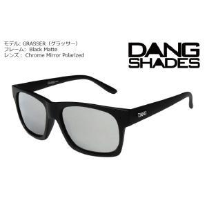 DANG Shades GRASSER 偏光レンズ Black Matte x Chrome Mirror Polarized vidg00280 ミラーレンズ トイサングラス ダン・シェイディーズ|extreme-ex