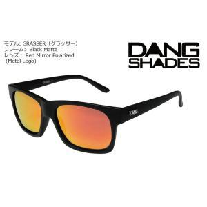 DANG Shades GRASSER 偏光レンズ Black Soft x Red Mirror Polarized vidg00279 ミラーレンズ トイサングラス ダン・シェイディーズ extreme-ex