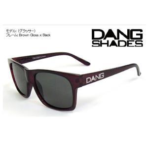 DANG Shades GRASSER Brown Gloss x Black vidg00233 カラーレンズ トイサングラス ダン・シェイディーズ|extreme-ex
