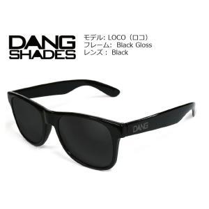 DANG Shades LOCO Black Gloss x Black w vidg00095 カラーレンズ トイサングラス ダン・シェイディーズ|extreme-ex