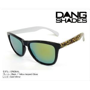 DANG Shades ORIGINAL Black/Yellow Leopard Gloss x Gold Mirror vidg00224 ミラーレンズ トイサングラス ダン・シェイディーズ extreme-ex