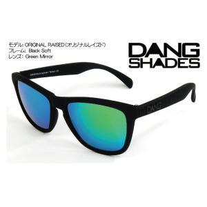 DANG Shades ORIGINAL RAISED Black Soft x Green Mirror vidg00041-1 ミラーレンズ トイサングラス ダン・シェイディーズ|extreme-ex