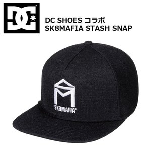 17FW DC shoes SK8MAFIA STASH SNAP CAP ディーシー シューズ スケートマフィア ショップ限定 SK8 スケートシューズ|extreme-ex