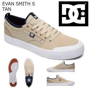 18SP DC Shoes EVAN SMITH S TAN(TAN) ディーシーシューズ エヴァンスミス ショップ限定 Sシリーズ SK8|extreme-ex
