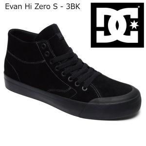 18SS DC Shoes EVAN SMITH Hi Zero S BK3(AllBlack) ディーシーシューズ エヴァンスミス ショップ限定 Sシリーズ SK8|extreme-ex
