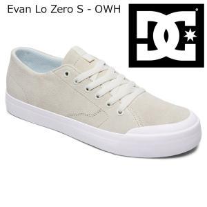 18SS DC Shoes EVAN SMITH Lo Zero S OWH(White) ディーシーシューズ エヴァンスミス ショップ限定 Sシリーズ SK8|extreme-ex