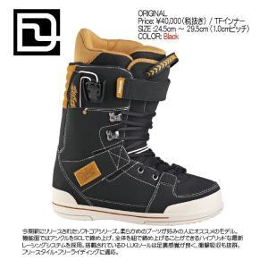 17 DEELUXE ORIGINAL TF BLACK Boots オリジナル ブーツ フリースタイル 16 - 17 スノーボード ブーツ ディーラックス 2017|extreme-ex