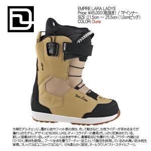 17 DEELUXE (W) EMPIRE LARA TF DUNE エンパイアララ Boots ブーツ オールマウンテン 16 - 17 スノーボード ブーツ ディーラックス 2017|extreme-ex