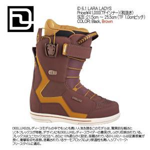 17 DEELUXE (W) ID LARA TF BROWN Boots アイディ―ララ ブーツ フリースタイル 16 - 17 スノーボード ブーツ ディーラックス 2017|extreme-ex