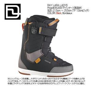 17 DEELUXE (W) RAY LARA TF BLACK Boots レイララ ブーツ フリースタイル 16 - 17 スノーボード ブーツ ディーラックス 2017|extreme-ex