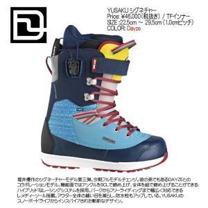 17 DEELUXE YUSAKU TF DAYZE Boots ユウサク ブーツ フリースタイル 16 - 17 スノーボード ブーツ ディーラックス 2017|extreme-ex