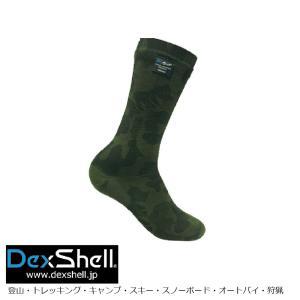 DexShell CAMOUFLAGE Merino wool inner Sokcs (丈長) CamoFlage デックスシェル メリノウール インナー ソックス|extreme-ex