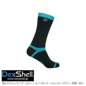 DexShell COOLVENT SOCKS (丈長) Black/Blue デックスシェル クールベント ソックス|extreme-ex