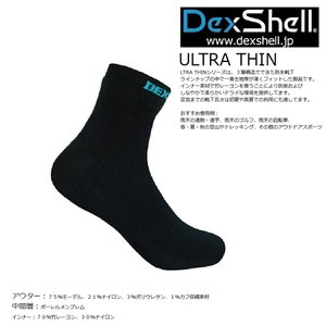 DexShell ULTRA THIN Socks Bamboo rayon light weight inner (丈短) 竹レーヨン軽量インナー デックスシェル ソックス|extreme-ex