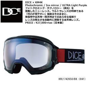 18 DICE Goggle HIGHROLLER KM4KコラボBK041/ウルトラアイスミラー/ウルトラライトパープル調光 ダイス ハイローラー ボードゴーグル KM4KBK041HRS17426502017|extreme-ex
