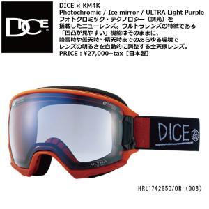 18 DICE Goggle HIGHROLLER KM4KコラボOR008/ウルトラアイスミラー/ウルトラライトパープル調光 ダイス ハイローラー ボードゴーグル KM4KOR008HRS17426502017|extreme-ex
