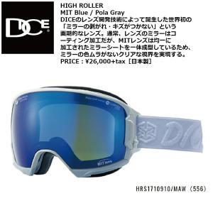 18 DICE Goggle HIGHROLLER MAW556/MITブルーミラー/偏光グレー ダイス ハイローラー ボードゴーグル 556HRS1710910 17-18 2017-18|extreme-ex