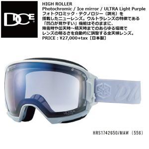 18 DICE Goggle HIGHROLLER MAW556/アイスミラー/ウルトラライトパープル調光 ダイス ハイローラー ボードゴーグル 556HRS1742650 17-18 2017-18|extreme-ex