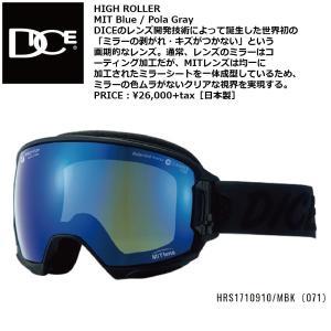 18 DICE Goggle HIGHROLLER MBK071/MITブルーミラー/偏光グレー ダイス ハイローラー ボードゴーグル 071HRS1710910 17-18 2017-18|extreme-ex