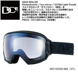 18 DICE Goggle HIGHROLLER MBK071/アイスミラー/ウルトラライトパープル調光 ダイス ハイローラー ボードゴーグル 071HRS1742650 17-18 2017-18|extreme-ex