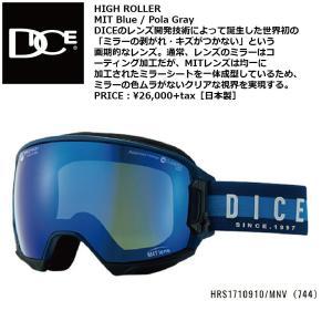 18 DICE Goggle HIGHROLLER MNV744/MITブルーミラー/偏光グレー ダイス ハイローラー ボードゴーグル 744HRS1710910 17-18 2017-18|extreme-ex