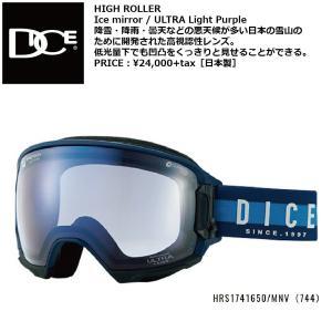 18 DICE Goggle HIGHROLLER MNV744/アイスミラー/ウルトラライトパープル ダイス ハイローラー ボードゴーグル 744HRS1741650 17-18 2017-18|extreme-ex