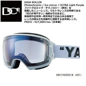 18 DICE Goggle HIGHROLLER YABAAA001/アイスミラー/ウルトラライトパープル調光 ダイス ハイローラー ボードゴーグル 001HRS1742650 17-18 2017-18|extreme-ex